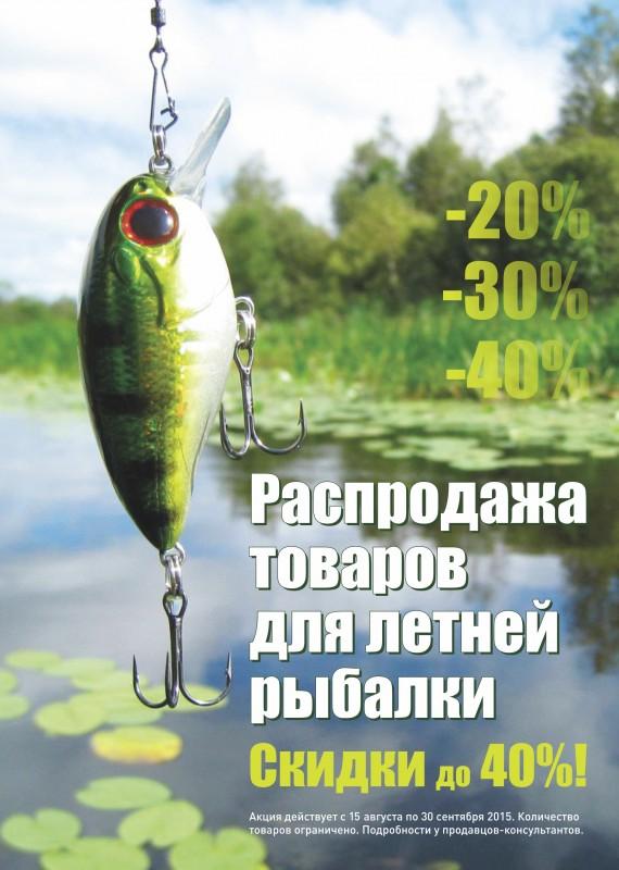 сонник приснилось как ловлю рыбу