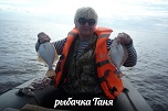 яндова губа рыбалка 2017
