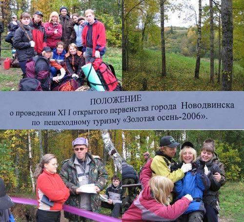 http://sanatatur.ru/forum/images/fisher500/806fbvdfbgnbg.jpg