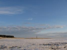 северодвинск ягры маяк косы рыбалка