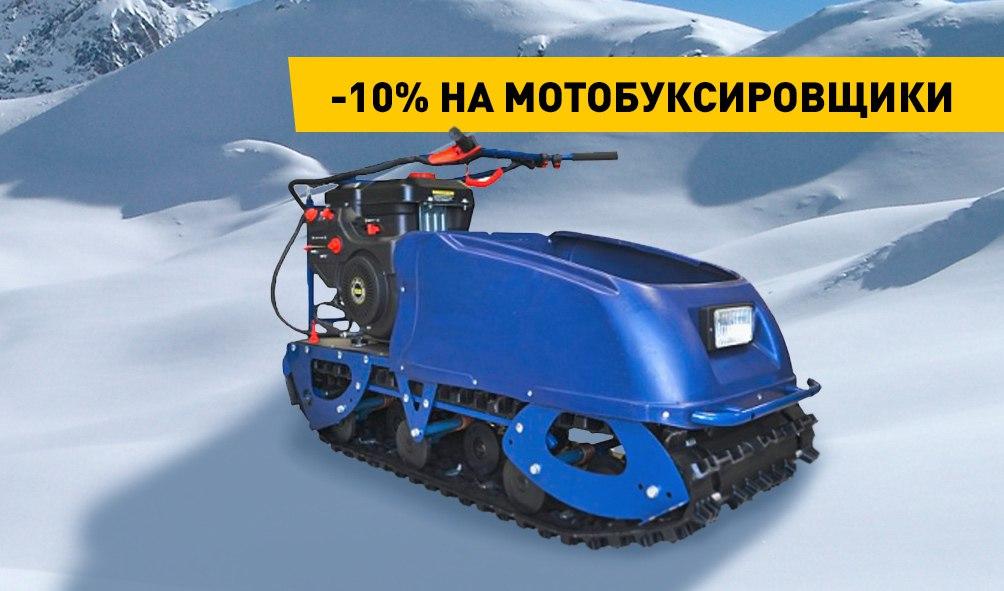 цены на лодочные моторы в магазине барс архангельск