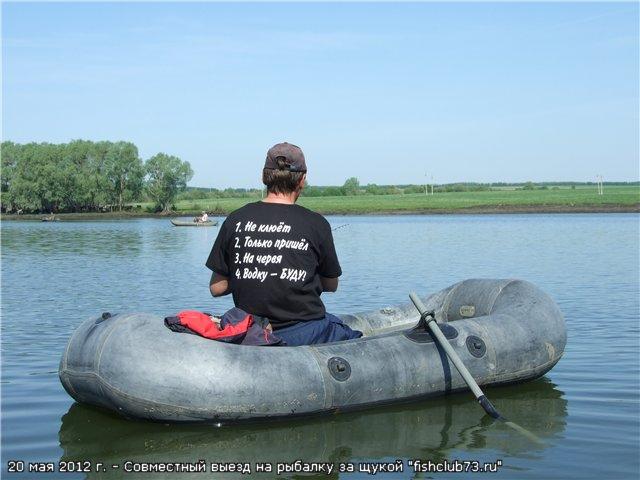 лодка рыбака чья