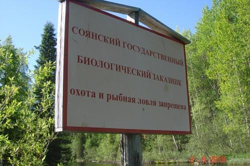 Сайт приморского района архангельской области