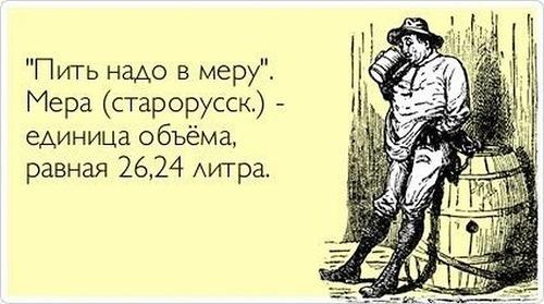 http://sanatatur.ru/static_1/4/1/4192ec86b8d8e92af45b0001b443b81f.jpeg