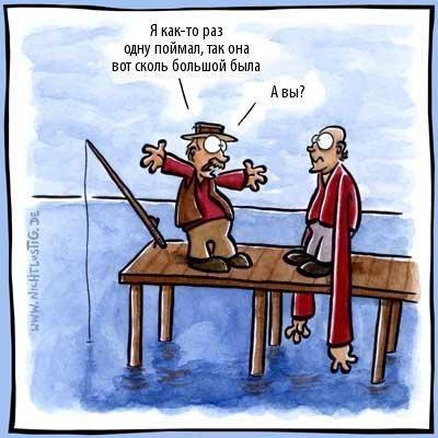 стихи веселый рыболов
