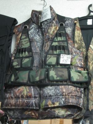 охотник и рыболов воронеж каталог товаров цены