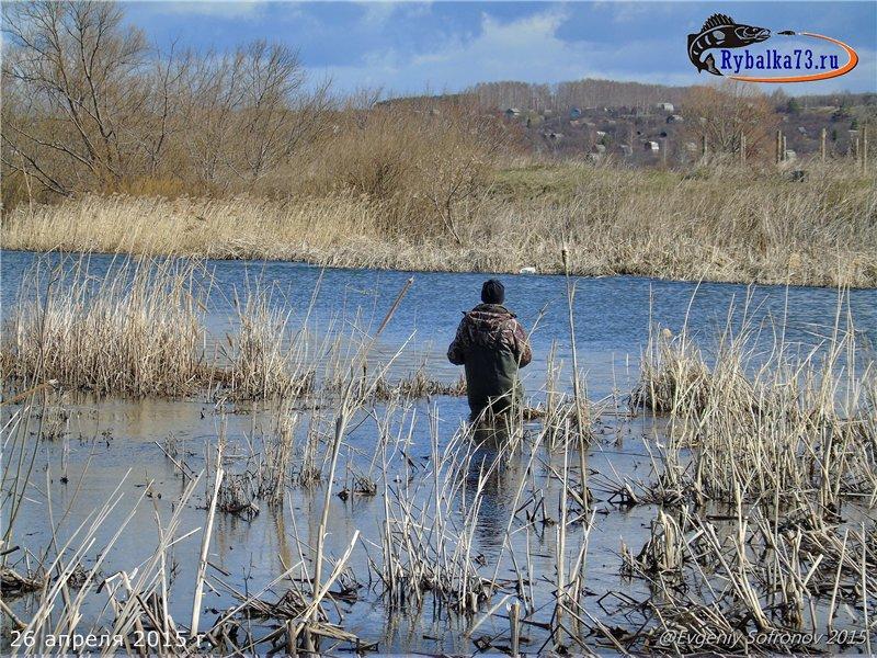 рыбалка на платных водоемах ульяновск
