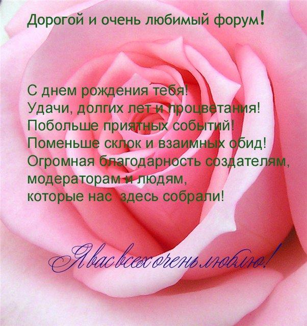 http://sanatatur.ru/static_1/6/9/692c84fef0afe3b3510c8cac4c16bc28.jpeg