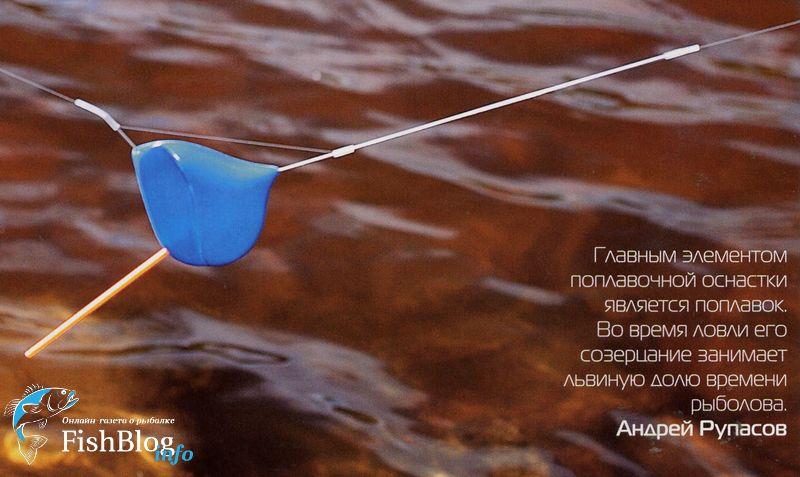 Как сделать поплавки для рыбалки