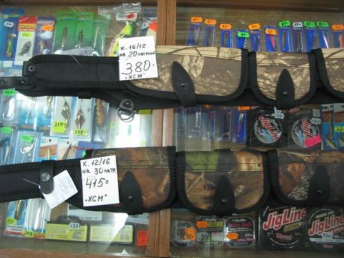 каталог рыболовного магазина в сургуте