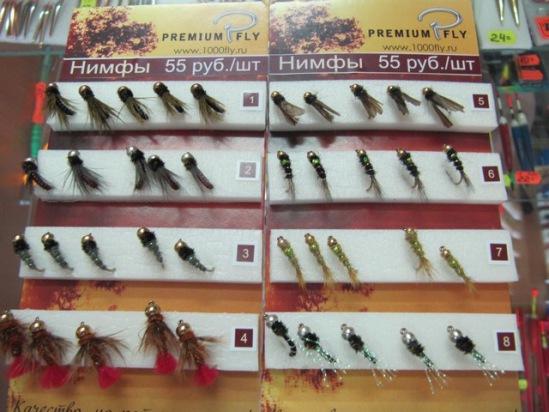 рыбалка интернет магазин нижний новгород каталог товаров