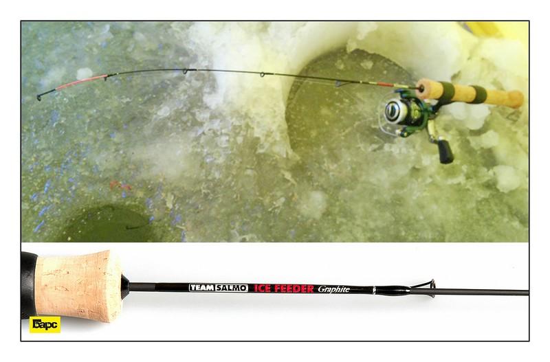фидер для подледной рыбалки