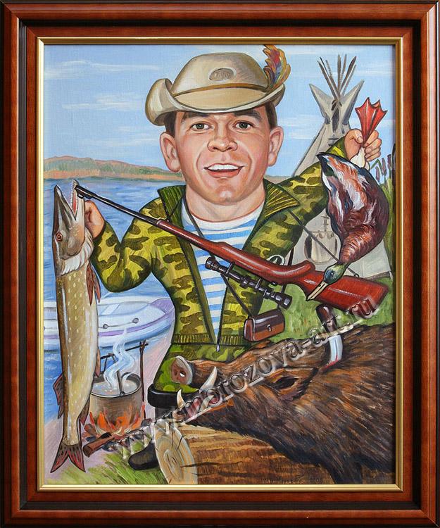 Поздравления с юбилеем охотник рыболов 13