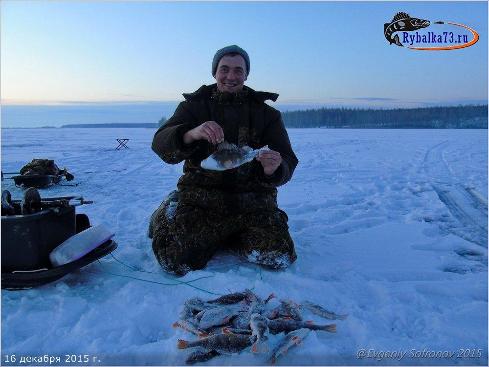 когда сезон открытия рыбалки в татарстане