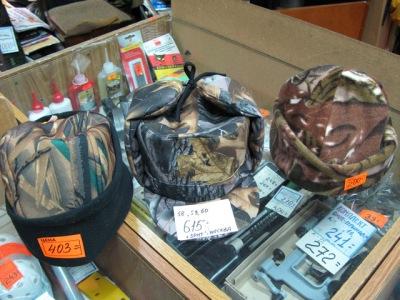 магазин для охотников и рыболовов рыболов